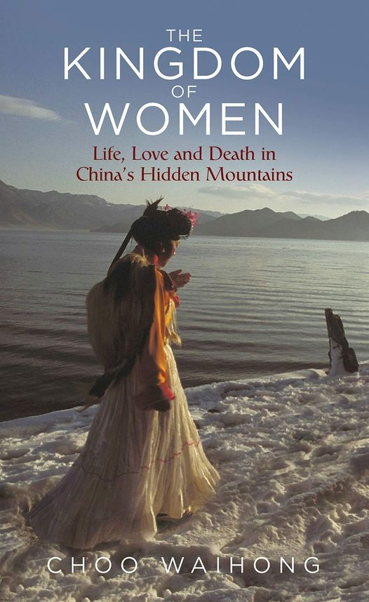 bOOK rEVIEW - tHE kINGDOM OF WOMEN